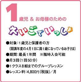 1sai_tate_3.jpg