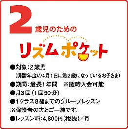 2sai_tate.jpg