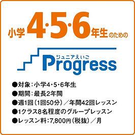456nen_tate.jpg