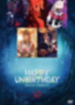 D_HappyUnbirthday.jpg