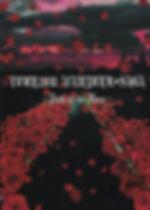 D_VAMPIRE-SAGA-Path-of-the-Rose.jpg