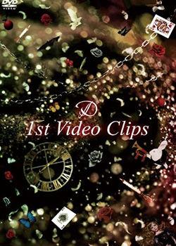 D_1st-VIDEO-CLIPS_normal.jpg