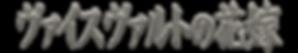 logo_3F01.png