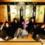 S_kazegamekurupage_limited.jpg