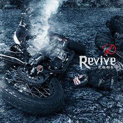 S_Revive_C.jpg