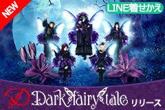 LINE_D_banner.jpg