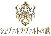 logo_studio-F2mark2.png