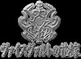 logo_studio-F3mark2.png