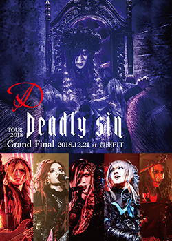 D_Deadlysin_toyosu.jpg