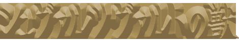 logo_2F01.png
