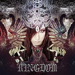 A_KINGDOM_A.jpg