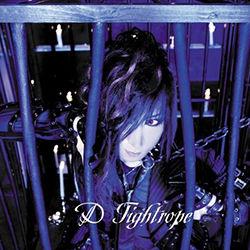 S_Tightrope_B.jpg