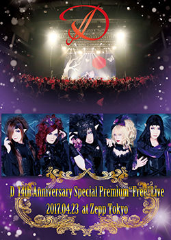 D_Special-Premium-Free-Live.jpg