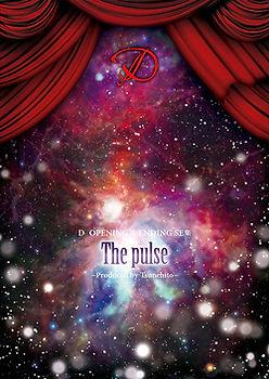 A_The-Pulse.jpg