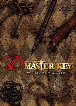 D_MASTERKEY.jpg