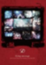 D_Dying-message-2012-Overseas.jpg