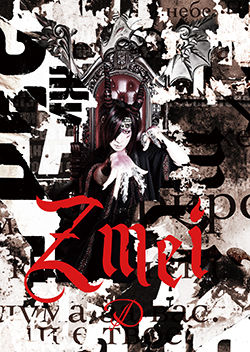 A_Zmei_limited.jpg