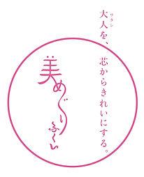 bi-meguri logo_01.jpg