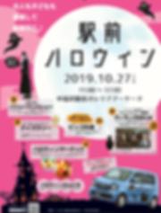 スクリーンショット 2019-09-16 06.56.15.png