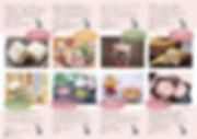 さくらフード_冊子-4-5_2020.jpg