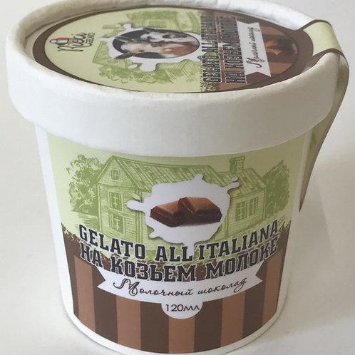 Джелато на козьем молоке Молочный шоколад (стаканчик 120 мл. с ложкой)
