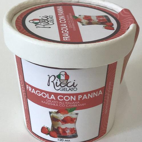 Fragola con Panna (клубника со сливками, стаканчик 120 мл с ложкой))