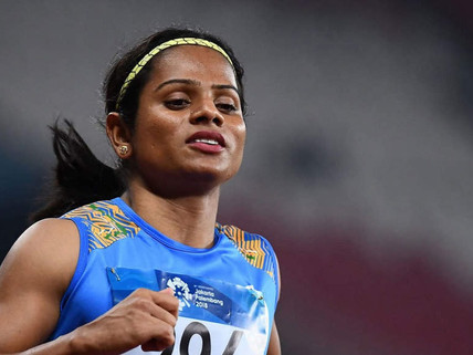 Tokyo Olympics: India's Dutee Chand fails to qualify for women's 200m semifinals after finishing 7th