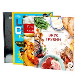 Yüksek Kalitede Sert Kapak Baskısı / High quality Hard Cover Books