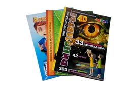 4D Çocuk Kitabı / 4D Children Books