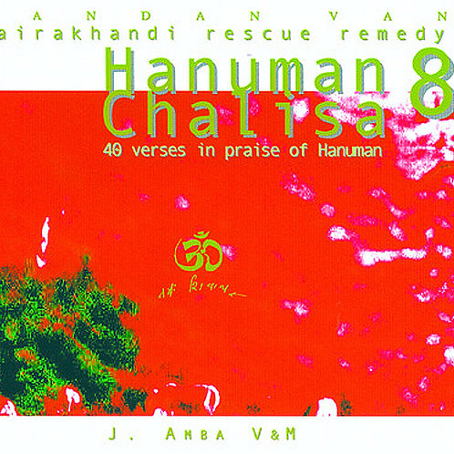 Hanuman Chalisa CD di bhajans da Hairakhan