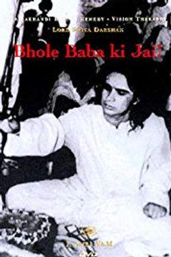 Bhole Baba ki Jai!