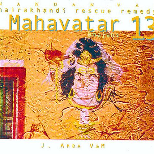 Mahavatar Cd di bhajans da Hairakhan