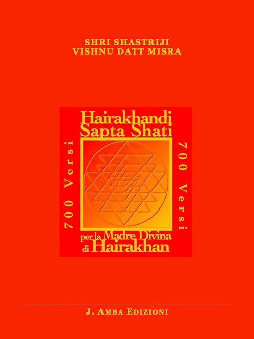 Hairakhandi Sapta Shati