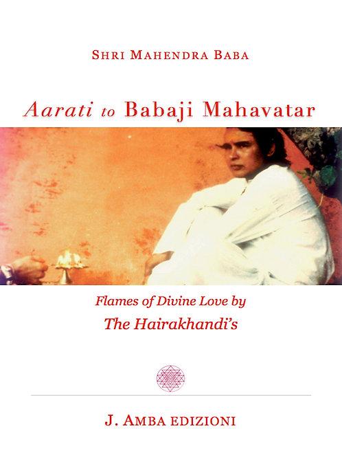 Aarati to Babaji Mahavatar