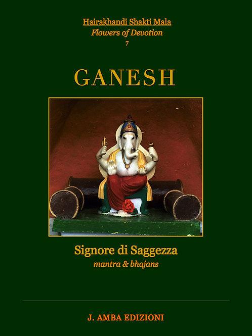 Ganesh, Signore di Saggezza