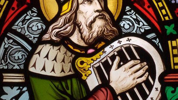 Psalms 1 תהילים