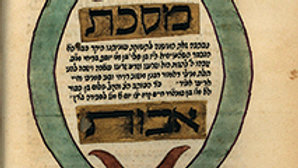The Mishnah and the Bible