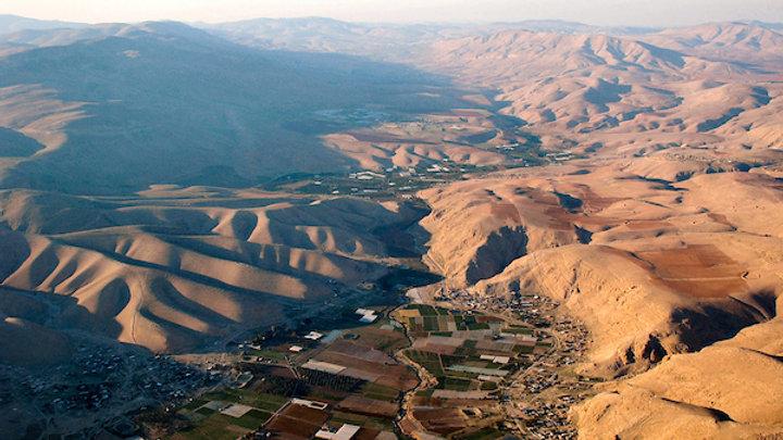Biblical Geography 1