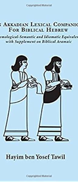 Tawil, Hayim ben Yosef