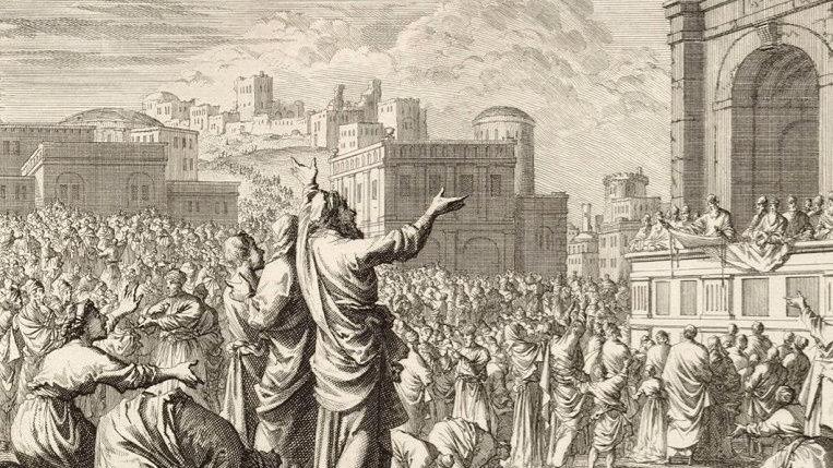 Ezra and Nehemiah   עזרא ונחמיה