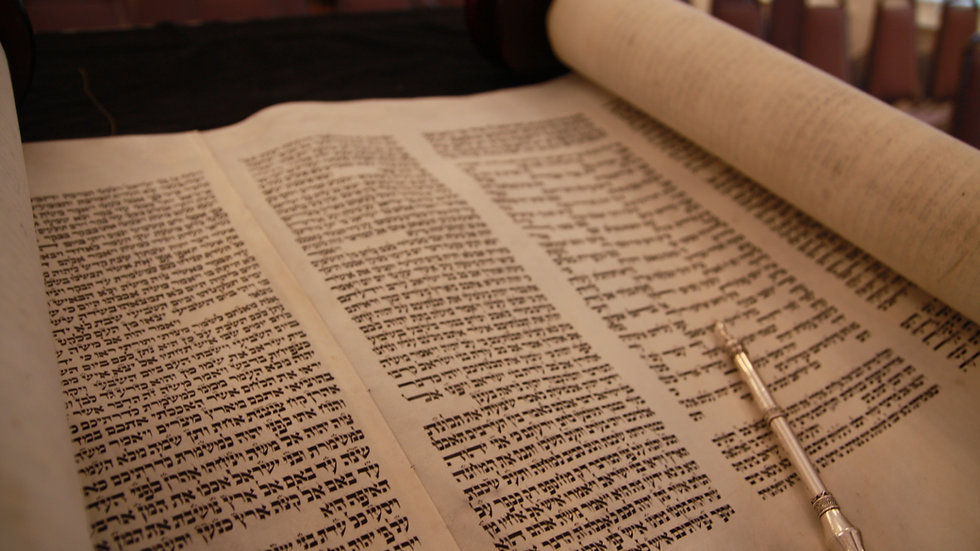 Biblical Hebrew עברית מקראית