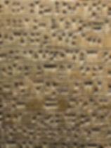Inscription of Sargon II from Khorsabad