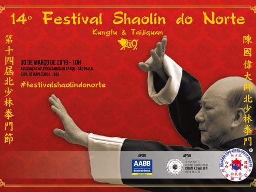 A Edição 14 do Festival será sábado, dia 30 de março na AABB-SP