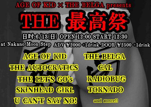 LIVE SCHEDULES UPDATE!! 6/13(日)