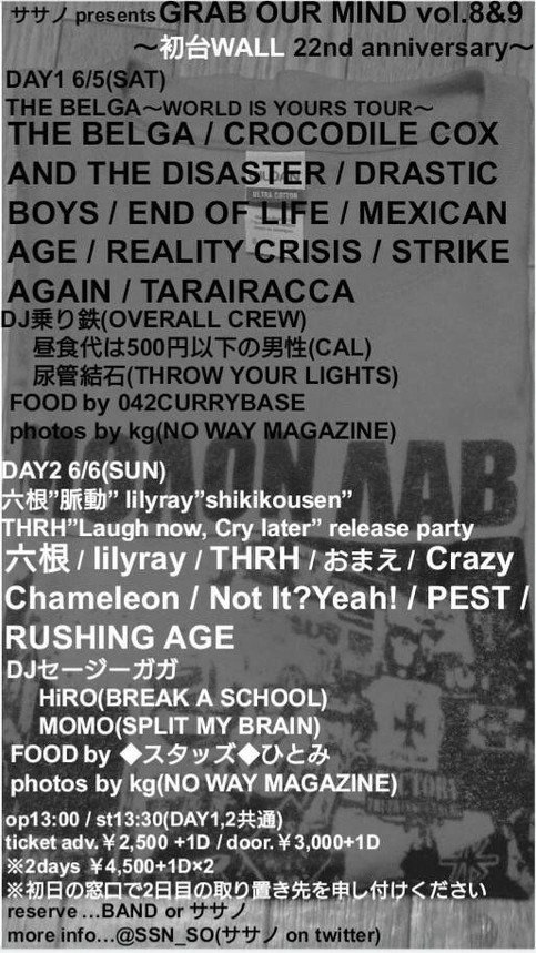 LIVE SCHEDULES UPDATE!! 6/5(土)