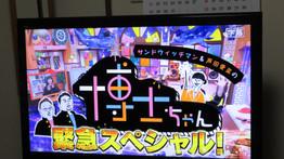 """Yuu君TV朝日の""""博士ちゃん""""に出演葉加瀬太郎先生と対決"""