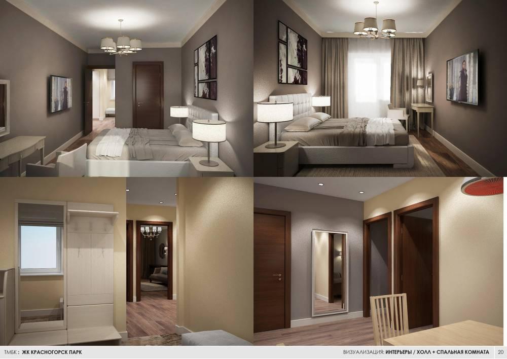 Холл + спальная комната