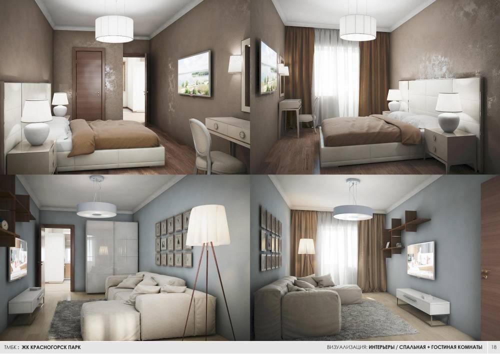 Спальная + гостиная комнаты
