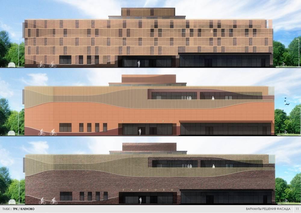 Варианты решения фасадов