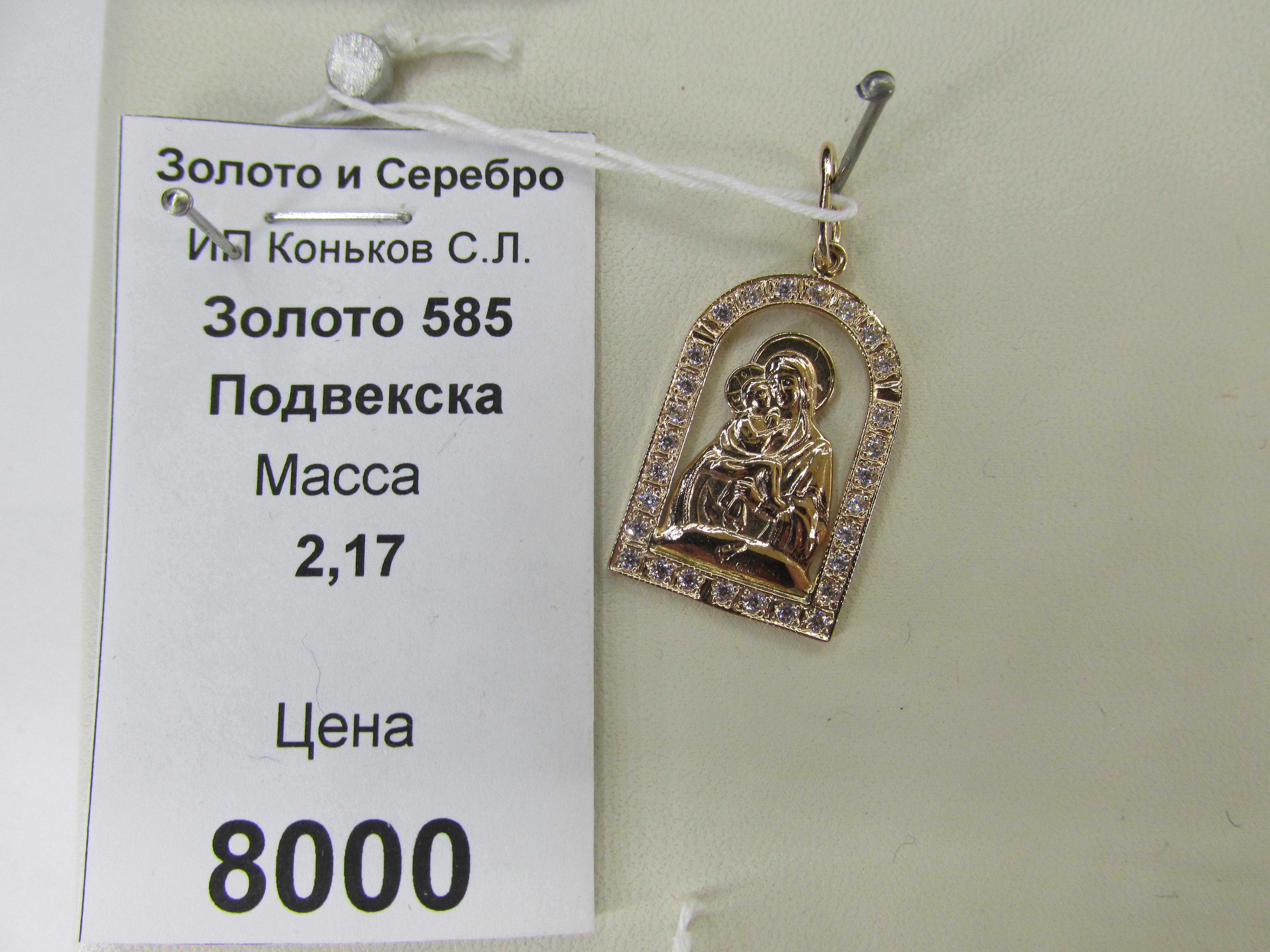 IMG_5129
